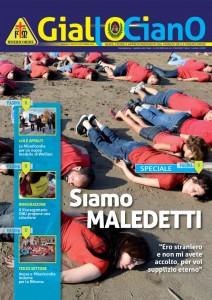 giallociano-1-copertina